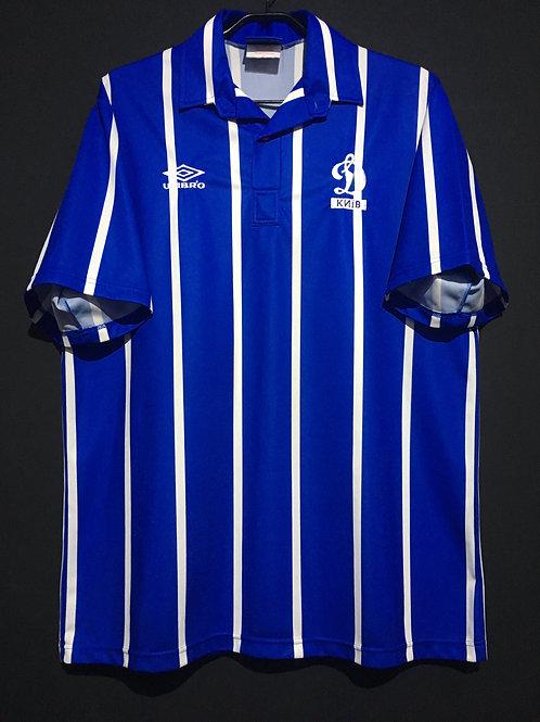 【1995/96】 / FC Dynamo Kyiv / Away / No.13