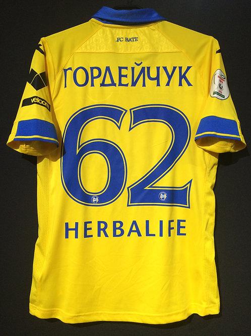 【2015】 / FC BATE Borisov / Home / No.62 GORDEICHUK / Belarusian Super Cup