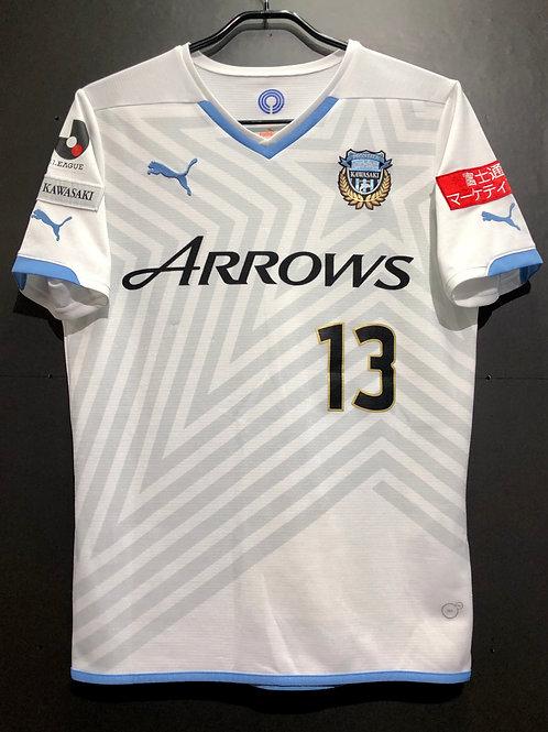 【2014】 / Kawasaki Frontale / Away / No.13 OKUBO