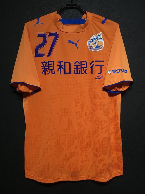 【2008】 / V-Varen Nagasaki / Away / No.27 / Player Issue
