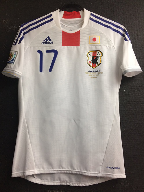 【2010】 / Japan / Away / No.17 HASEBE / FIFA World Cup / Authentic