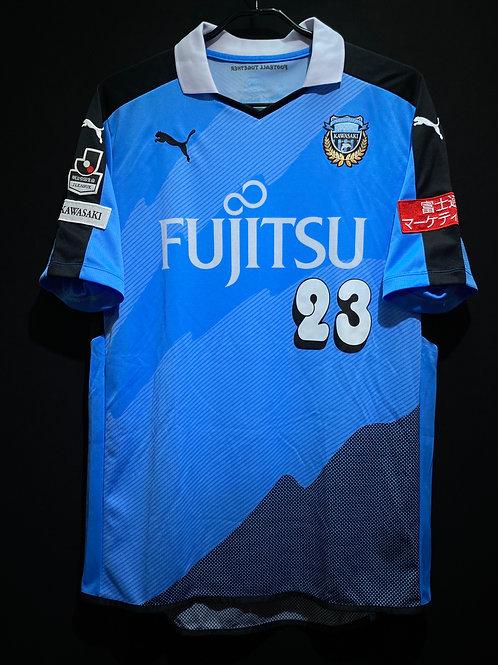 【2015】 / Kawasaki Frontale / Home / No.23 NOBORIZATO