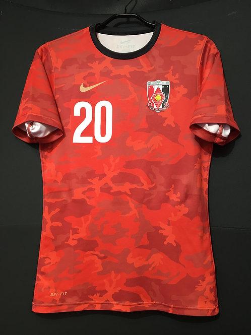 【2015】 / Urawa Red Diamonds / Home / No.20 / Training Match