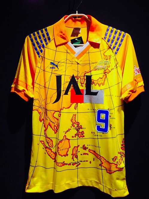 【1992/96】 / Shimizu S-Pulse / Home / No.9 / Cup