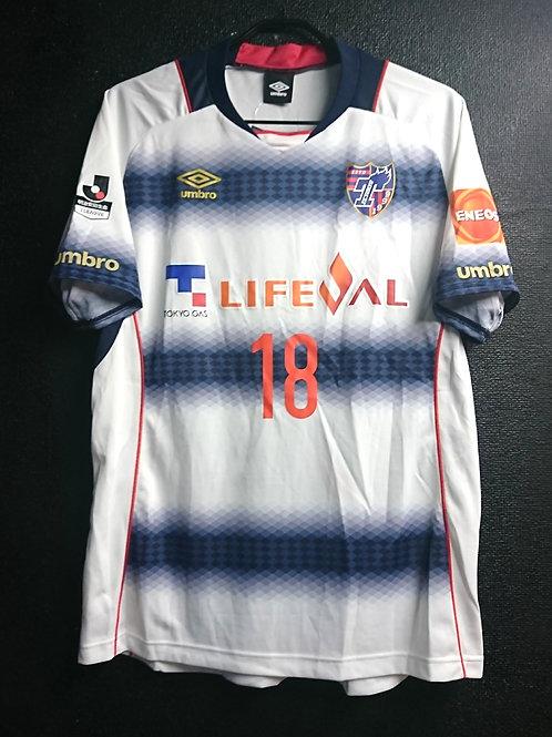 【2015】 / FC Tokyo / Away / No.18 ISHIKAWA
