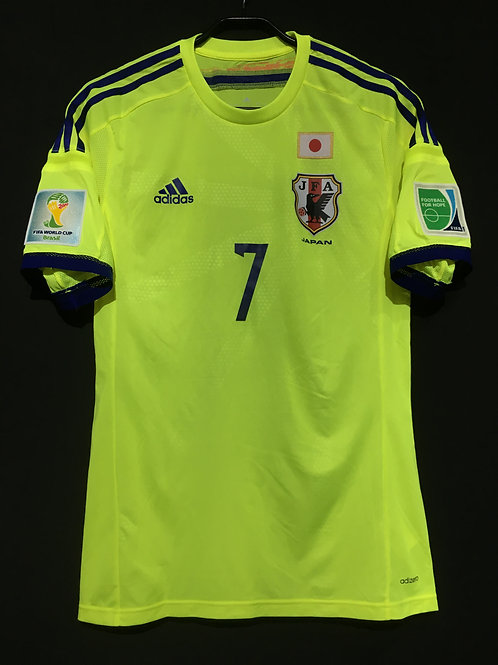 【2014】 / Japan / Away / No.7 ENDO / FIFA World Cup / Authentic