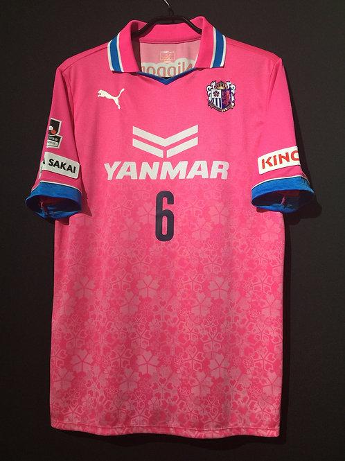 【2015】 / Cerezo Osaka / 3rd / No.6 HOTARU