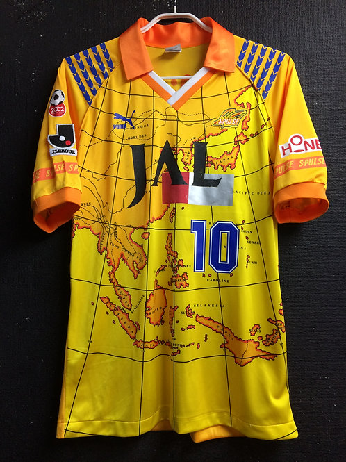 【1992/96】 / Shimizu S-Pulse / Home / No.10 / Cup