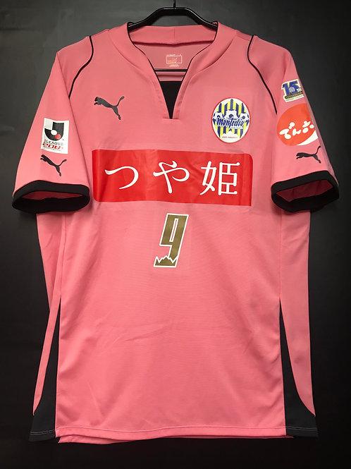 【2013】 / Montedio Yamagata / Away / No.9