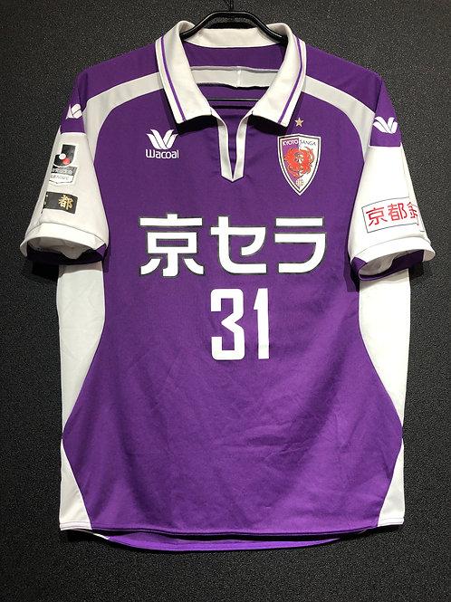 【2015/16】 / Kyoto Sanga / Home / No.31 OGURO