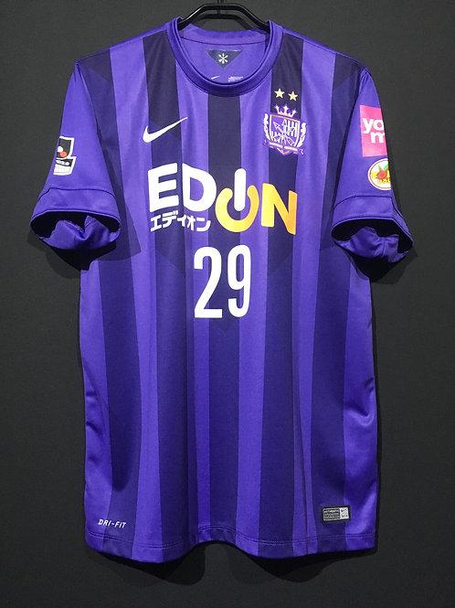 【2015】 / Sanfrecce Hiroshima / Home / No.29 ASANO