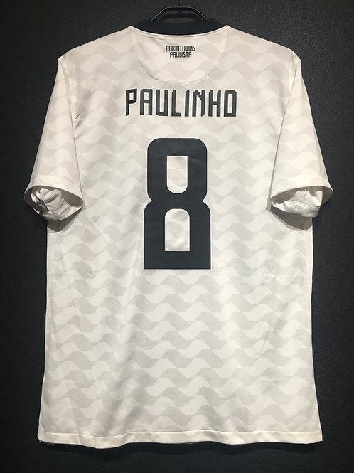 【2012】 / Corinthians / Home / No.8 PAULINHO