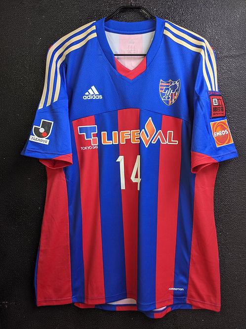 【2014】 / FC Tokyo / Home / No.14 MUTO / Final game at National Stadium