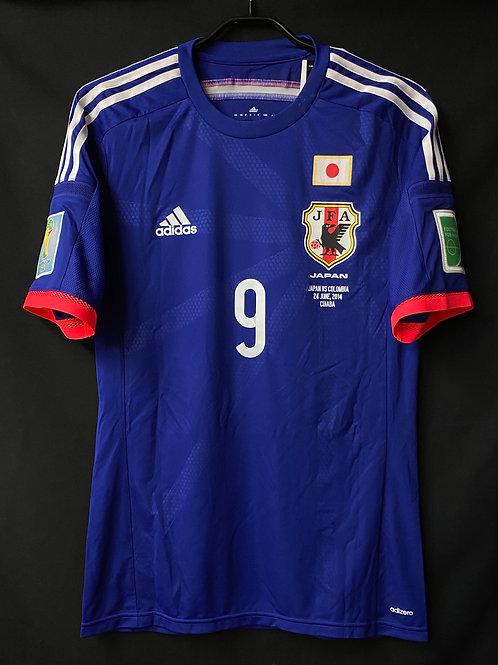 【2014】 / Japan / Home / No.9 OKAZAKI / FIFA World Cup / Authentic