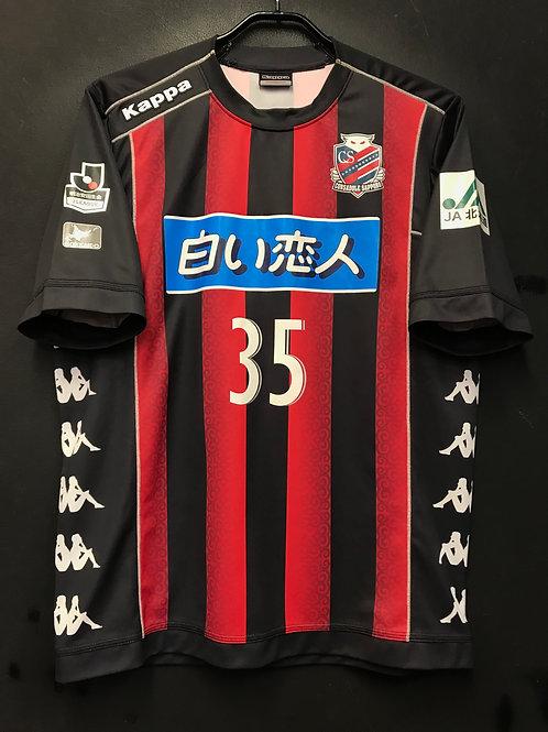 【2015】 / Consadole Sapporo / Home / No.35 SHINDO