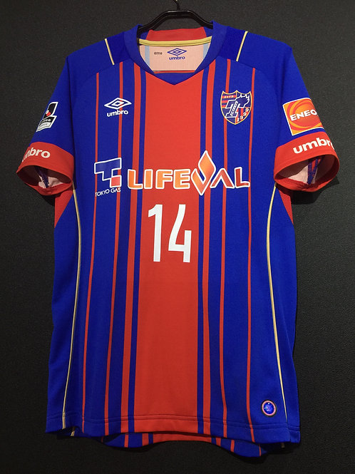 【2015】 / FC Tokyo / Home / No.14 MUTO / Authentic