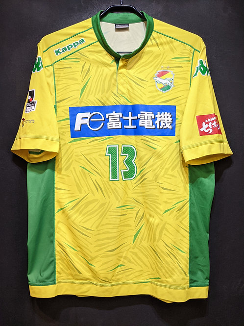 【2015】 / JEF United Chiba / Home / No.13 TAKASHI