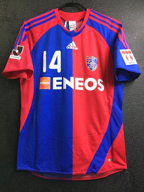 【2009】 / FC Tokyo / Home / No.14 HOKUTO