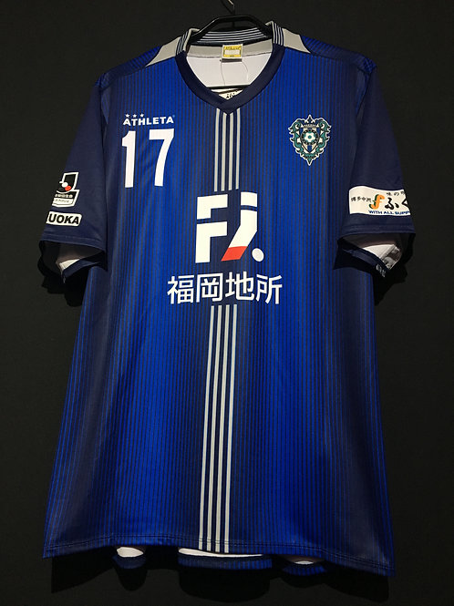 【2017】 / Avispa Fukuoka / Home / No.17 WELLINGTON