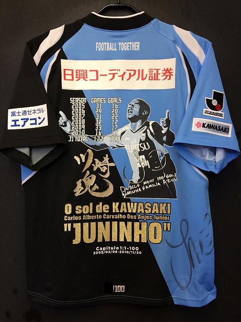 【2010】 / Kawasaki Frontale / Home / No.10 / JUNINHO 100 Goals Memorial