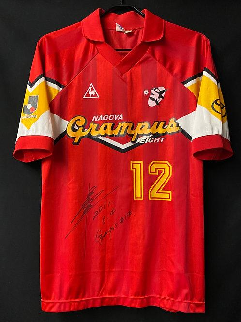 【1992/94】 / Nagoya Grampus / Cup(Home) / No.12