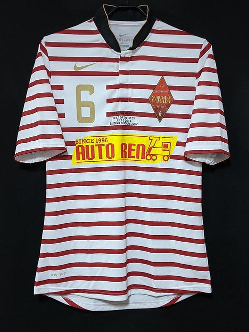 【2014】 / Urawa Red Diamonds / SP / No.6 / NOBUHISA YAMADA Testimonial Game