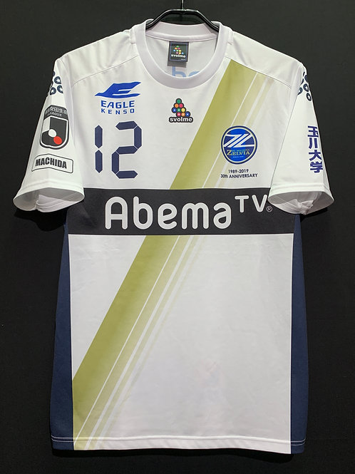 【2019】 / FC Machida Zelvia / Away / No.12