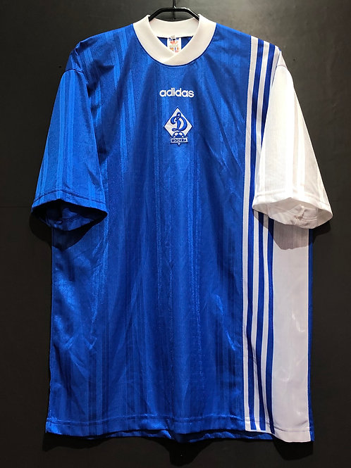 【1996】 / FC Dynamo Moscow / Home