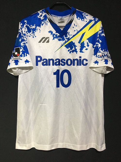 【1995/96】 / Gamba Osaka / Away / No.10 / Player Issue