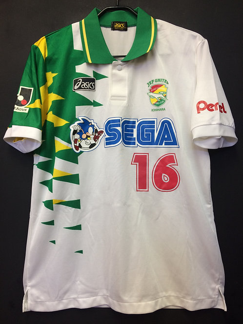 【1994】 / JEF United Chiba / Away / No.16 / Cup