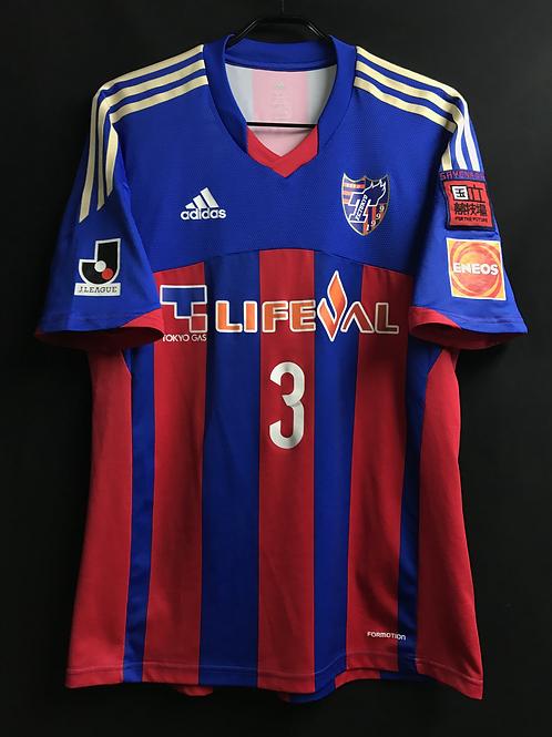 【2014】 / FC Tokyo / Home / No.3 MORISHIGE / Final game at National Stadium