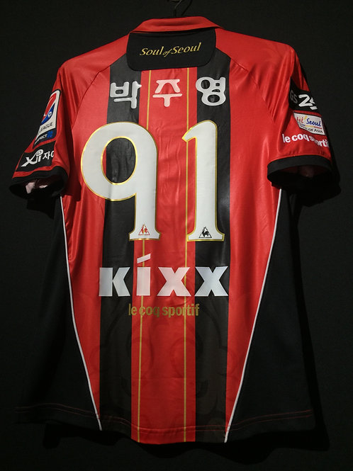 【2014】 / FC Seoul / Home / No.91 박주영(Park Chu-young)