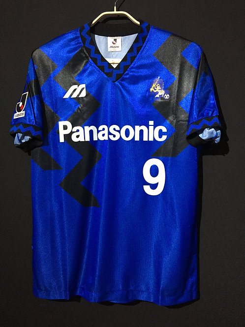【1993/94】 / Gamba Osaka / Home / No.9