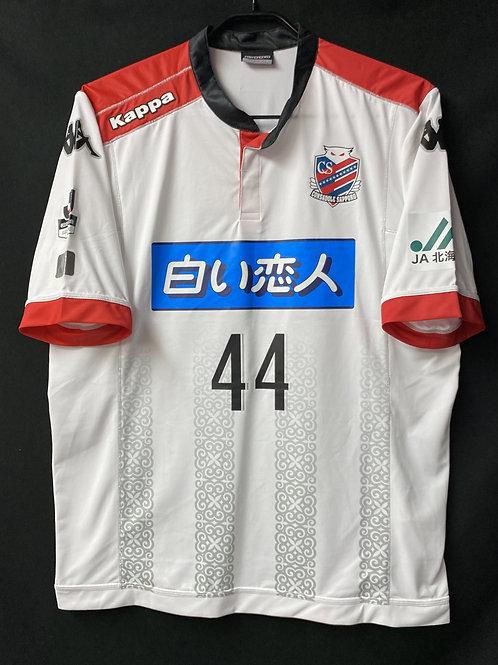【2015】 / Consadole Sapporo / Away / No.44 ONO