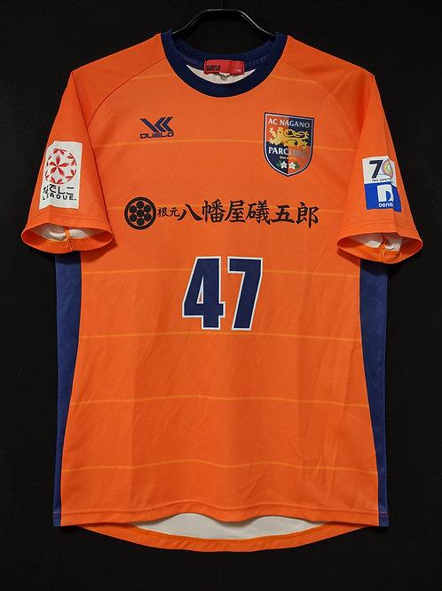 【2015】 / AC Nagano Parceiro Ladies / Home / No.47