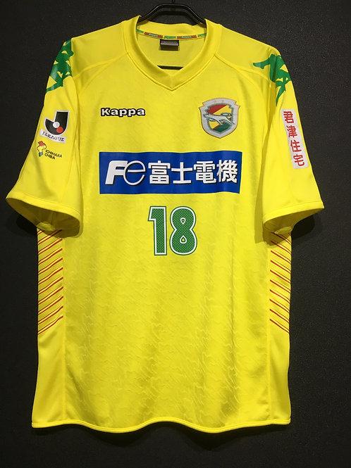 【2011】 / JEF United Chiba / Home / No.18 KOTA