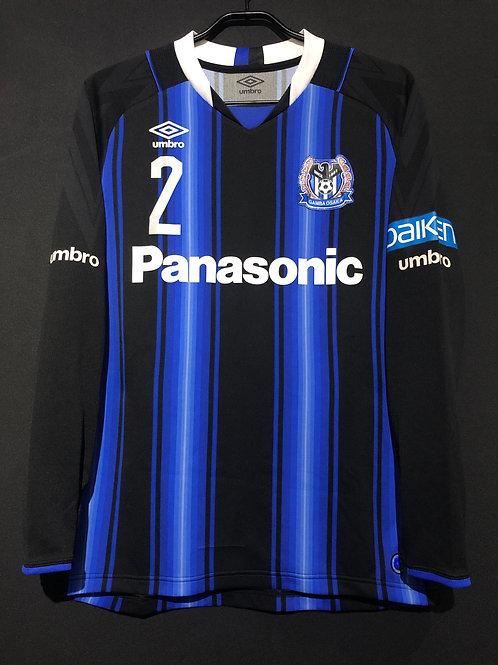 【2015】 / Gamba Osaka U-23 / Home / No.2 / Player Issue