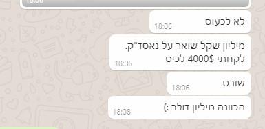 WhatsApp Image 2021-08-23 at 12.03.18 (4).jpeg