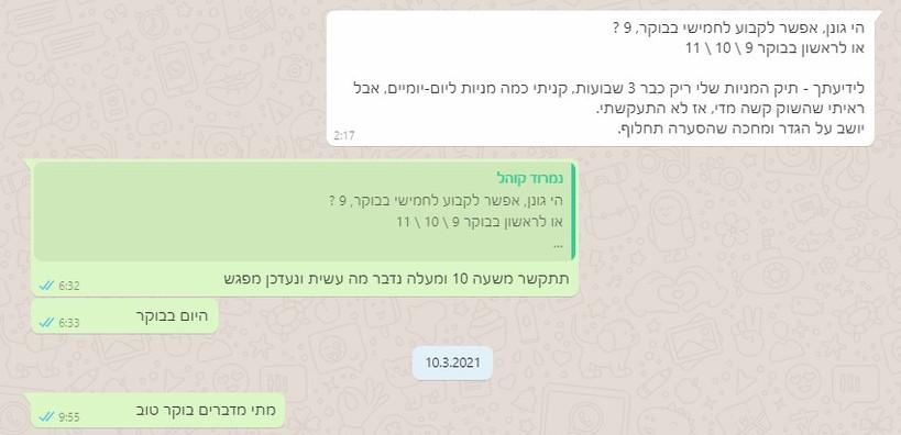 WhatsApp Image 2021-08-23 at 12.03.20 (3).jpeg