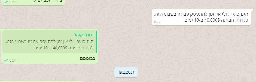 WhatsApp Image 2021-08-23 at 12.03.20 (4).jpeg