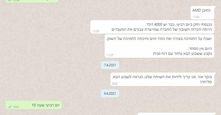 WhatsApp Image 2021-08-23 at 12.03.20.jpeg