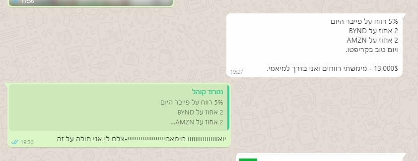 WhatsApp Image 2021-08-23 at 12.03.19.jpeg