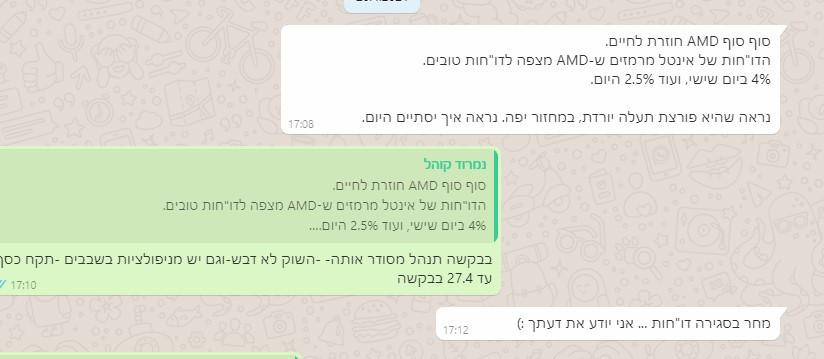 WhatsApp Image 2021-08-23 at 12.03.19 (1).jpeg