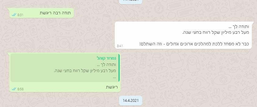 WhatsApp Image 2021-08-23 at 12.03.19 (2).jpeg