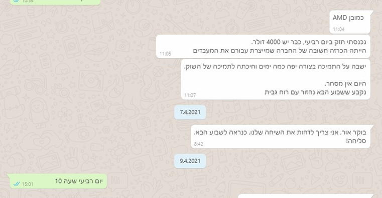 WhatsApp Image 2021-08-23 at 12.03.20 (1).jpeg