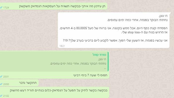 WhatsApp Image 2021-08-23 at 12.03.21 (1).jpeg
