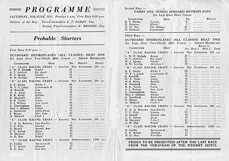 1951 entries.jpg
