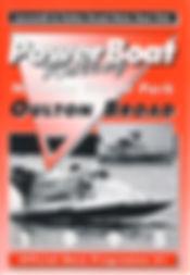 1995 prog cover.jpg