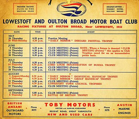 1955 Fixtures.jpg