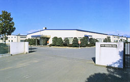 factory front.jpg
